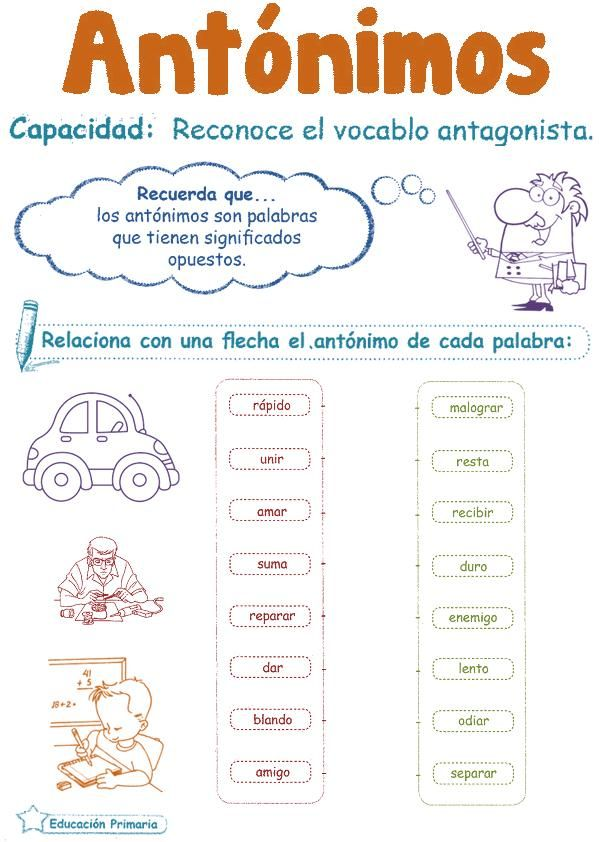 http://razonamiento-antonimos