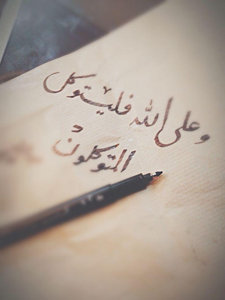 DesertRose,,, Yaa Allah