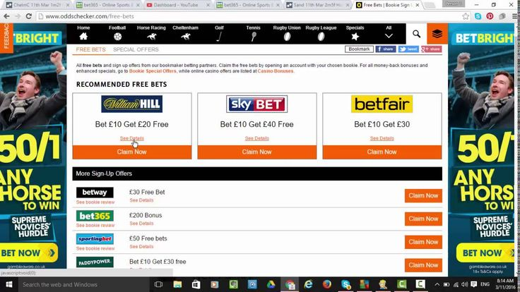 FREE BETS from Multiple accounts BEWARE! Accounting
