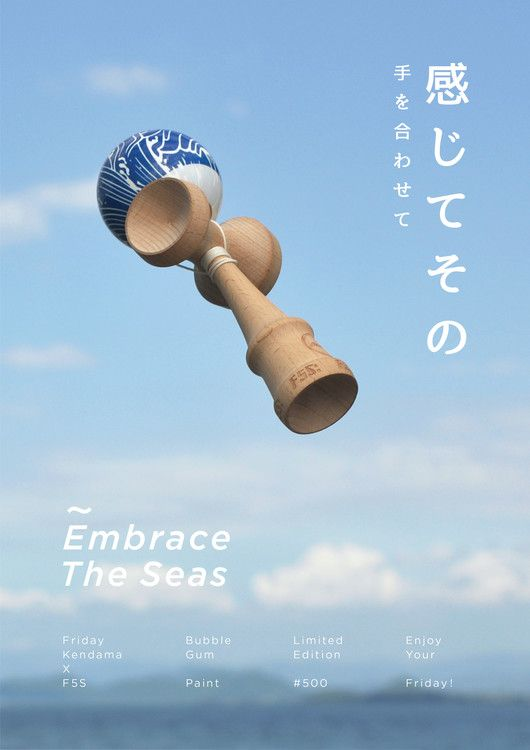 Friday X F5S Kendama Bag | The Sea Wave Kendama