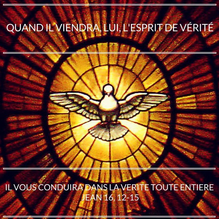 Lundi de Pentecôte Saint Julien les Martigues : messe à 10h30 Saint Genest (Jonquière) : messe à 18h30