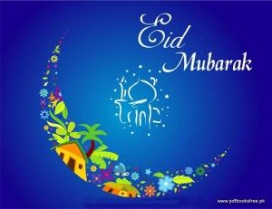 Eid Mubarak Banners and Eid Cards (21)
