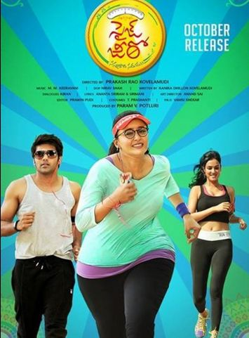 Size Zero Telugu Movie Free Download HD