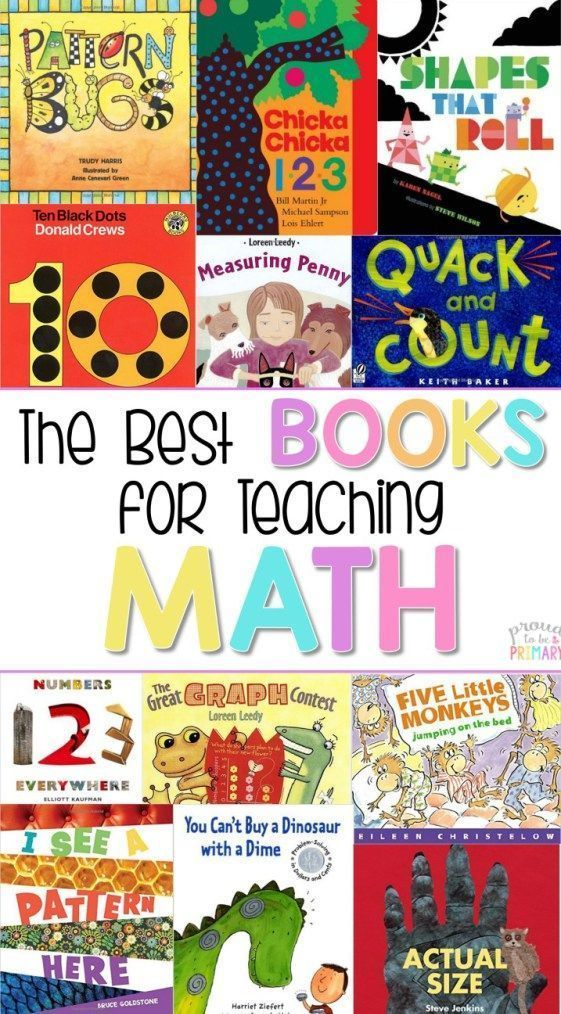 The best children's books for teaching math in primary grades. Includes a FREE printable book guide to the BEST math books for kids available!