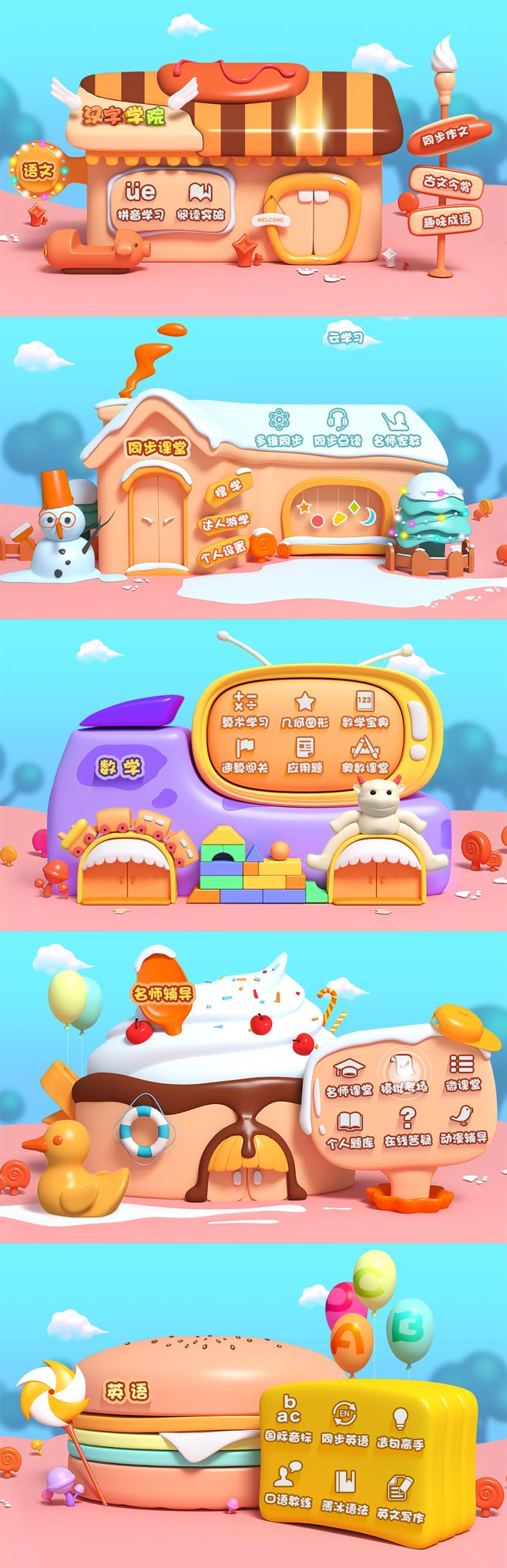 Nice art style. Is suitable for the dessert those game