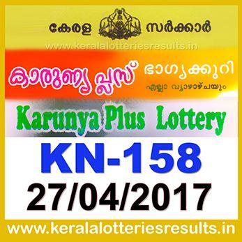 keralalotteriesresults.in-27-04-2017-kn-158-live-karunya-plus-lottery-result-today-kerala-lottery-results-logo