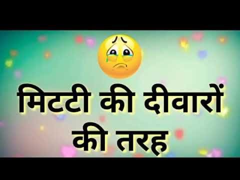 Dhoka New sad Whatsapp #status || Latest Hindi sad WhatsApp