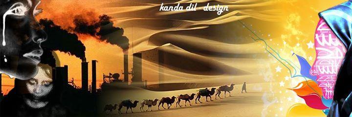 Kanda Dil Centre: DESIGNER