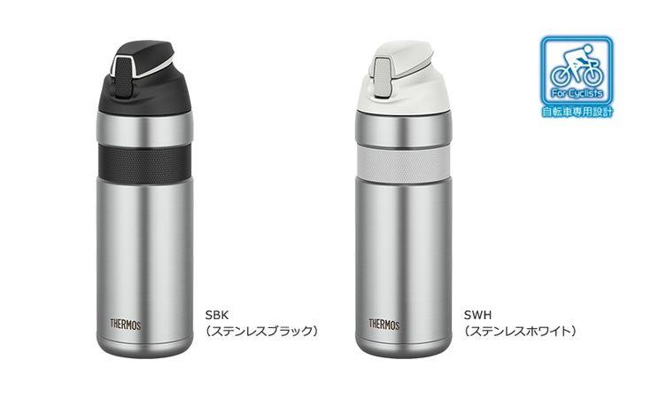 『サーモス 真空断熱ストローボトル(FFQ-600)』 | サーモス 魔法びんのパイオニア