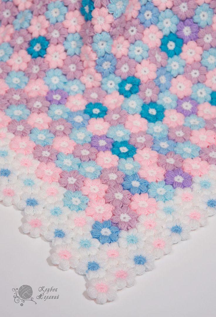 """Детский плед """"Цветочная фантазия"""". Вязаный плед крючком цветочками из пышных столбиков. #crochetbabyblanket"""