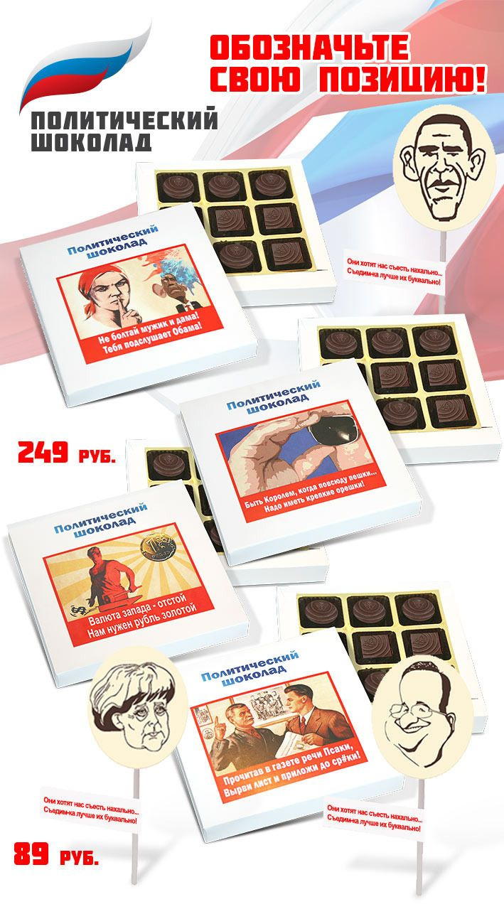 Russian chocolate maker takes aim at Obama