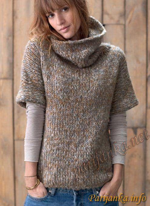 Пуловер (ж) 27*43 PHIL №1535