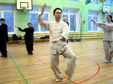 Ван Лин Тайцзи Ян 24 формы Проработка форм [1] - YouTube