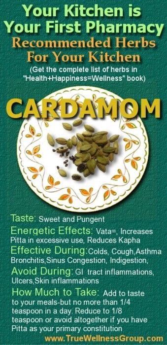 Herbs and Spices #HerbsAndSpices #Herbs #Spices http://www.promotehealthwellness.com/common-herbs-in-the-kitchen/