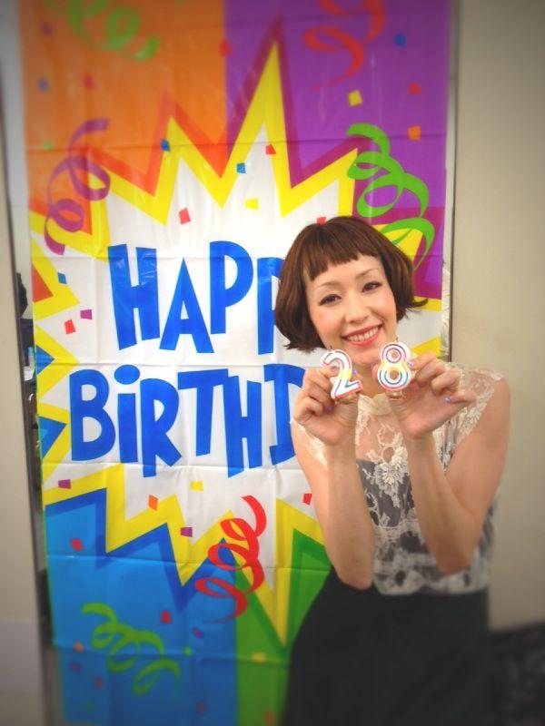 Happy 28th Birthday, Kaela!