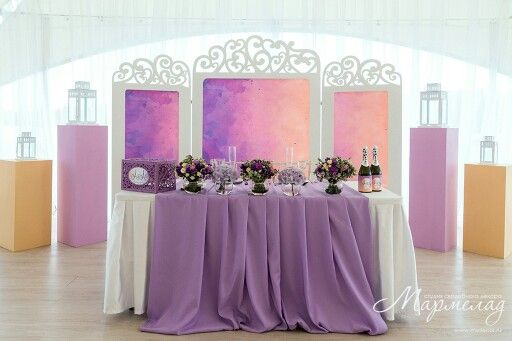 Wedding head  table for a reception