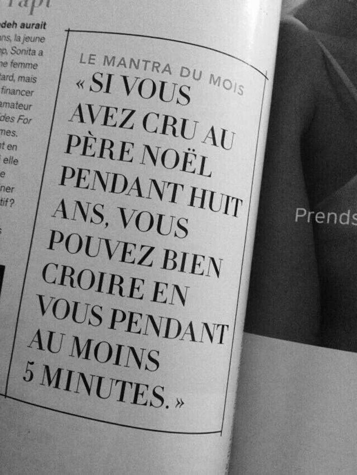 Journal Intime d'une Anonyme                              …