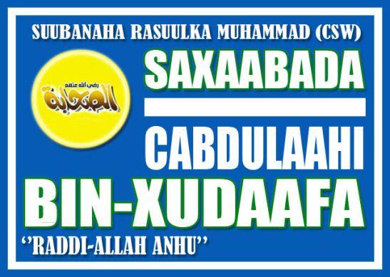 Taariikhda: Cabdullahi Binu Xudaafa (r.a.) Kitaabka: Saxaabada Suubana Rasuulka Muxammad (csw) http://wajibad.wordpress.com/2012/07/29/cabdullahi-binu-xudaafa/
