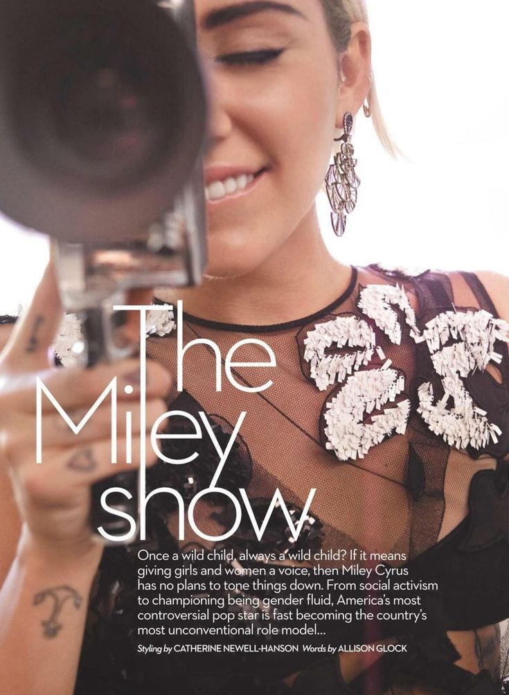 """The Miley Show"" Miley Cyrus for Marie Claire UK January 2016"
