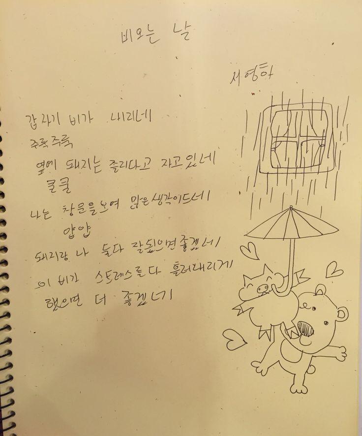poet_seo draw_keem #시