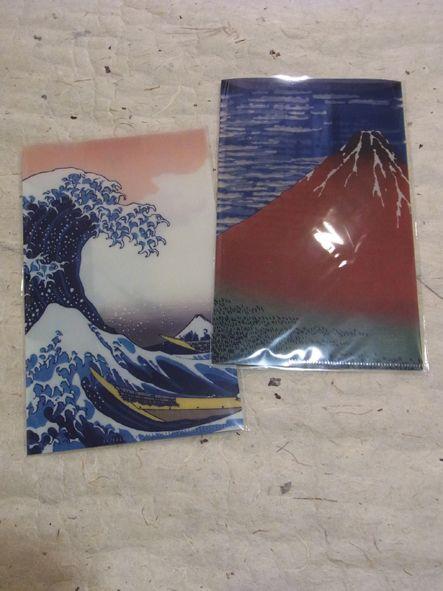 浪裏など 日本画の三つ折りファイル