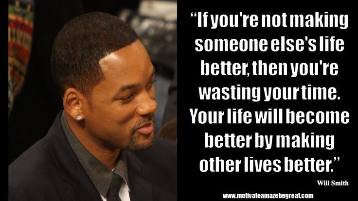 20 Will Smith Motivational Quotes - Motivate Amaze Be GREAT