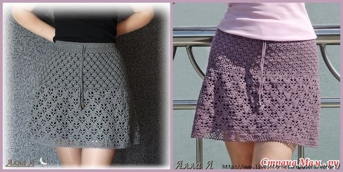 Crochet skirt tutorial