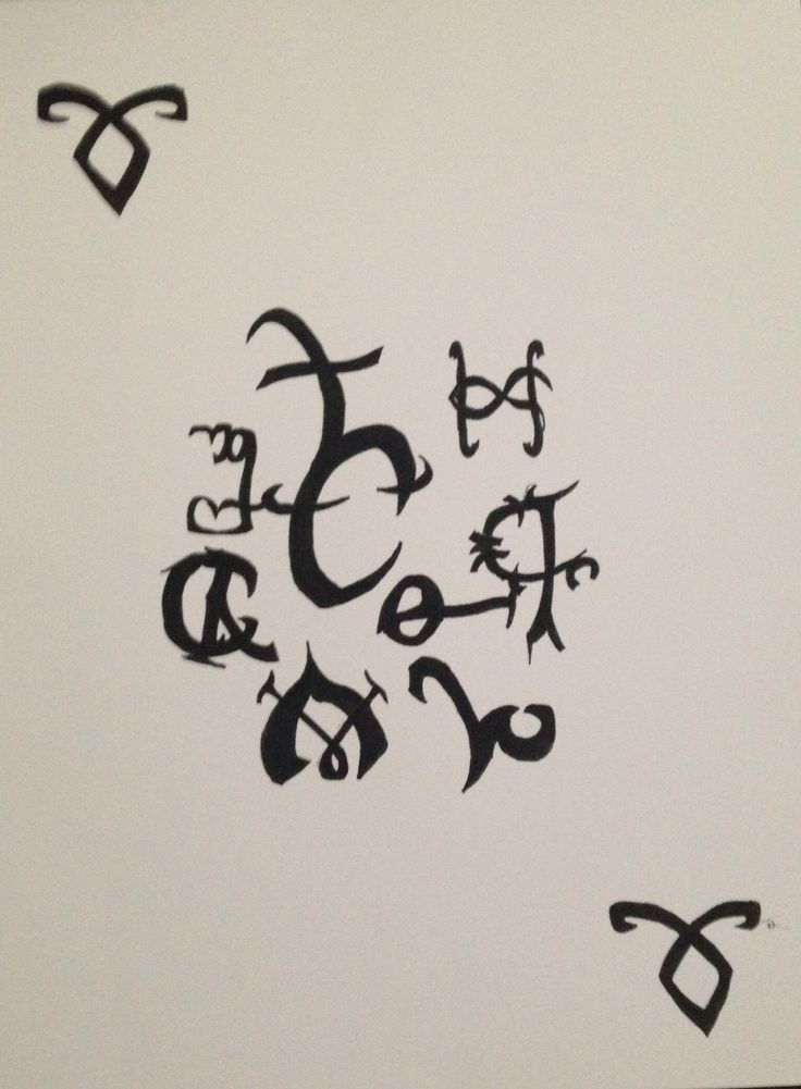 I drew my favourite runes {Accuracy, Angelic Power, Awareness, Clarity, Knowledge, Mental Excellence, Mnemosyne, Precision, and Recall}