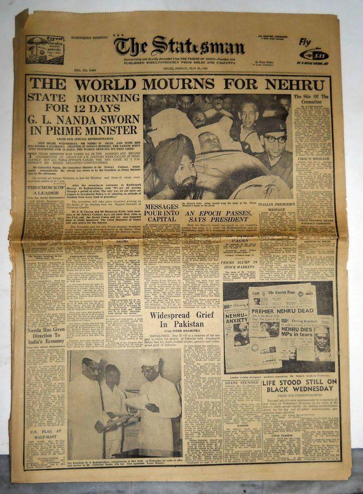 Best Vintage NewspaperNews Paper Images On   Vintage
