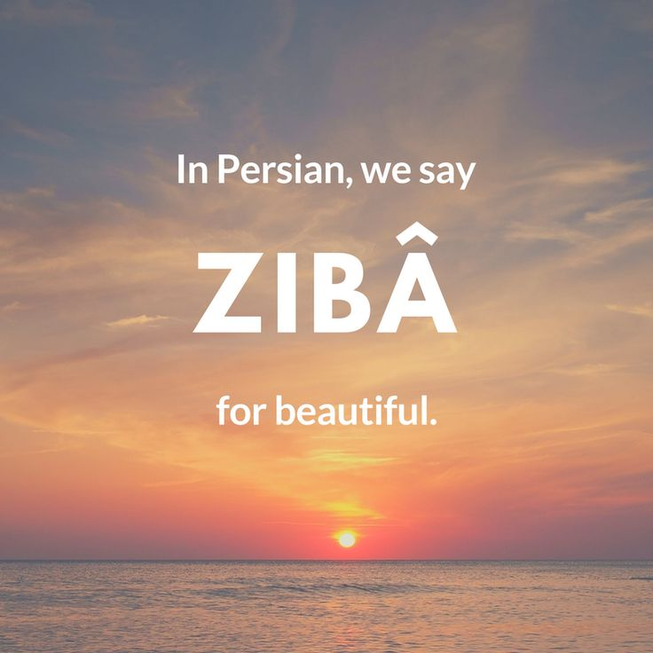 Ziba-Beautiful | © Culture Trip/Pontia Fallahi