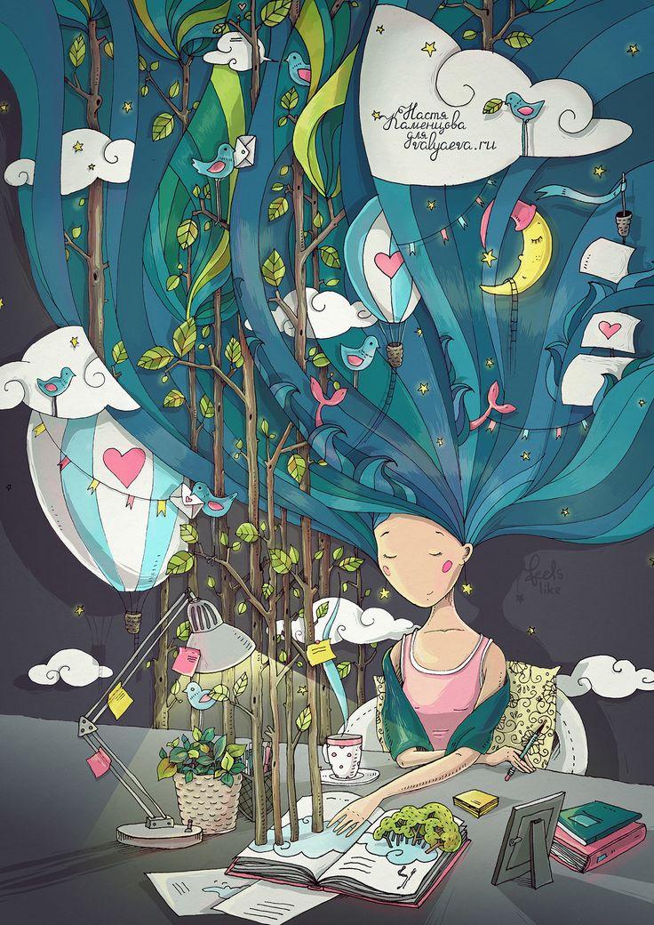 Просмотреть иллюстрацию /о самом творческом времени суток из сообщества русскоязычных художников автора Nastya Kamentsova в стилях: 2D, нарисованная техниками: Растровая (цифровая) графика.