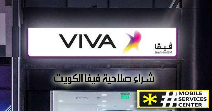 شراء صلاحية فيفا الكويت Nintendo Wii Logo Mix Photo Gaming Logos