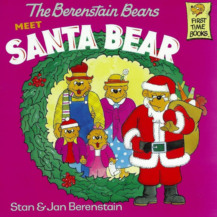 The Berenstain Bears Meet Santa Bear - How can Santa's sleigh land when there's no snow on the ground? How can he possibly fit down all those skinny-minny little chimneys? And how come every mall has a different Santa? These are just some of the highly delicate issues handled in this classic First Time Book.
