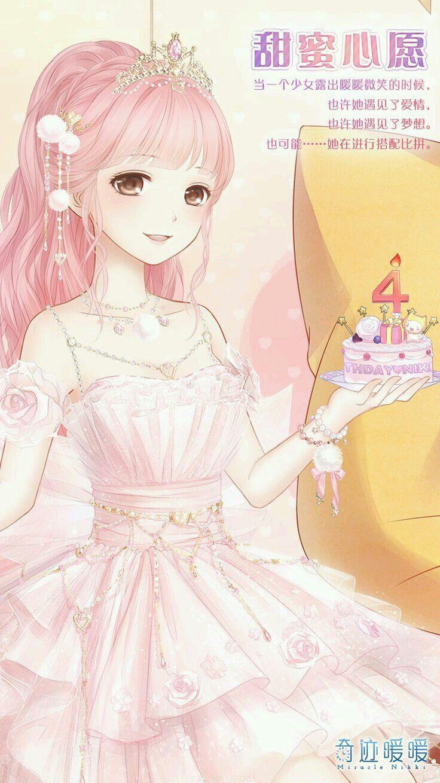 Pin oleh Akemi Aurora di Anime,Draw,Tutorial and Film