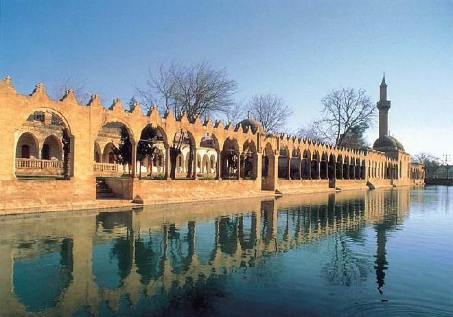 Urfa #cities #places