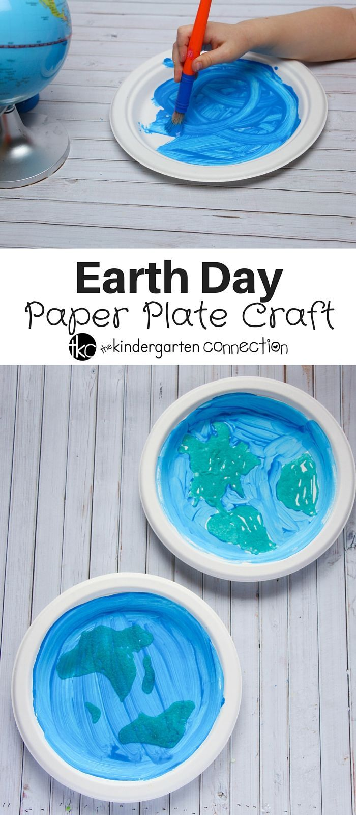 This paper plate craft is a fun, hands on way to celebrate Earth Day! Simple to make, and great to tie into your Earth Day activities for kids!