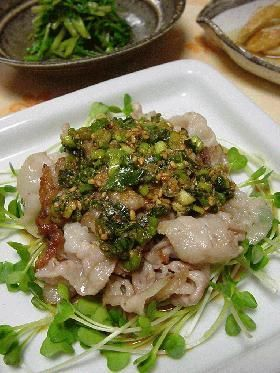 In pork, sweet and sour green onion sesame.