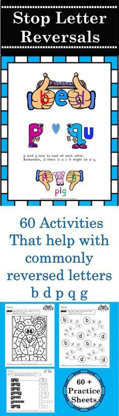 Reverse It - Over 60 printable activities to help students with dyslexia overcome letter reversals and confusion between the letters b, d, p, q and g. Great for early readers, special education, homeschool, reading centers, and phonics tutoring. Multi-sensory, interactive activities.