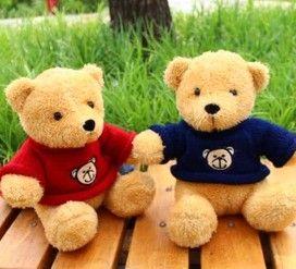 20cm Teddy bear plush toys wholesale trumpet, Baby Bear doll cute colorful birthday present female bear doll