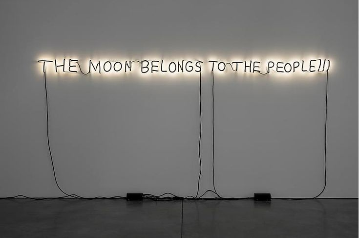 """Glenn Ligon, """"Around 1970 or 1971,"""" 2007, Neon and paint, Courtesy of Luhring Augustine"""