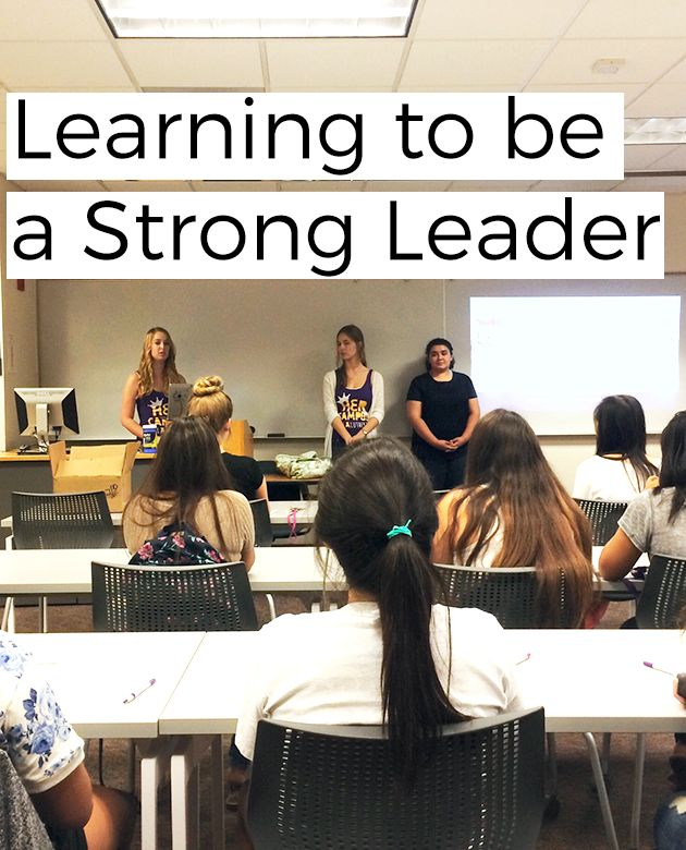 Learning To Be A Strong Leader College BoardCollege