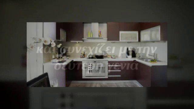 Κάντε κλικ σε αυτό το site http://www.epiplokalogerakis.gr/gallery/%CF%83%CE%B1%CE%BB%CE%BF%CE%BD%CE%B9%CE%B1/trapezakia/ για περισσότερες πληροφορίες στο τραπεζακια σαλονιου.τραπεζακια σαλονιου προσθέσετε pizazz στο décor σας κάνοντας ένα δωμάτιο με ένα ευχάριστο συναίσθημα πληρότητας.