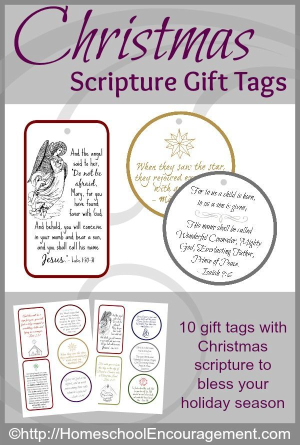 Christmas Scripture Gift Tags - printable gift tags that keep the Christ in Christmas! | ProverbialHomeamker.com
