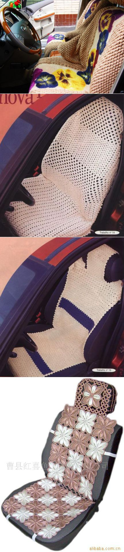 Чехлы для автомобильных кресел | Вязание крючком и спицами