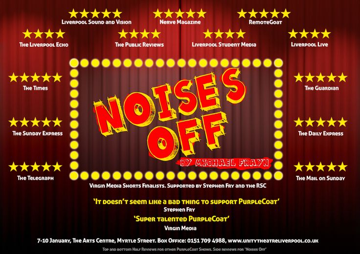 Poster for Noises Off