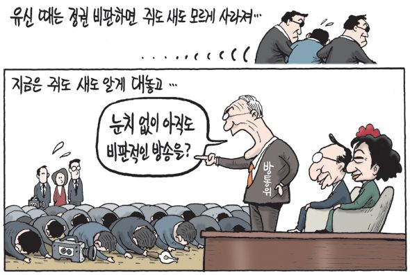 한겨레그림판 - 2014-01-02