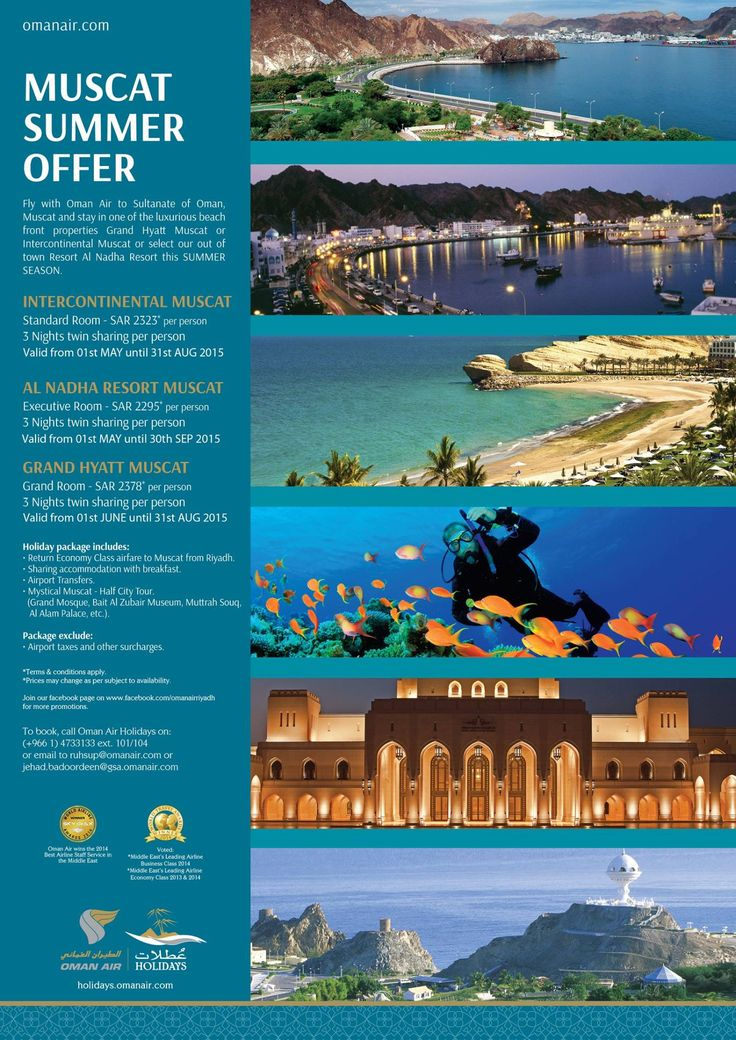 Muscat Summer Offer for Saudi Visitors!