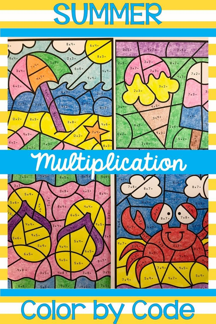 The Summer Multiplication Color By Number Printables Are Perfect For Third Grade Fourth Grade And Fifth Grade S Multiplication Summer Math Summer Math Packet [ 1104 x 736 Pixel ]