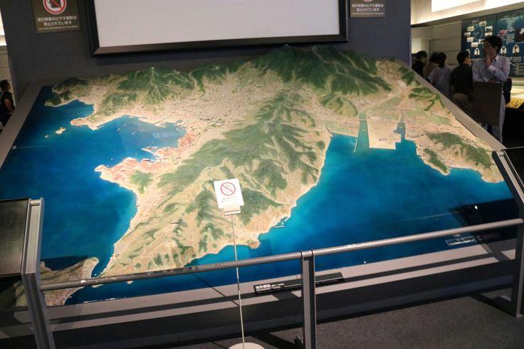 #広島県 #呉市 #大和ミュージアム #kure #hiroshima #Japan #yamatomuseum