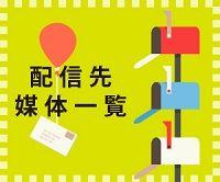【ランキング】10年分のレシピから選ばれた絶対おいしいレシピトップ10 | TABIZINE~人生に旅心を~